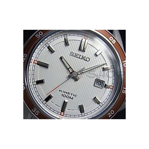 Montre homme Kinétic SEIKO SKA645P1 à mouvement Quartz avec dateur, cadran blanc, anneau marron